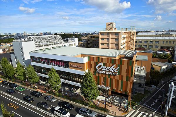 東京都目黒区 | 店舗・チラシ情報 | オオゼキ