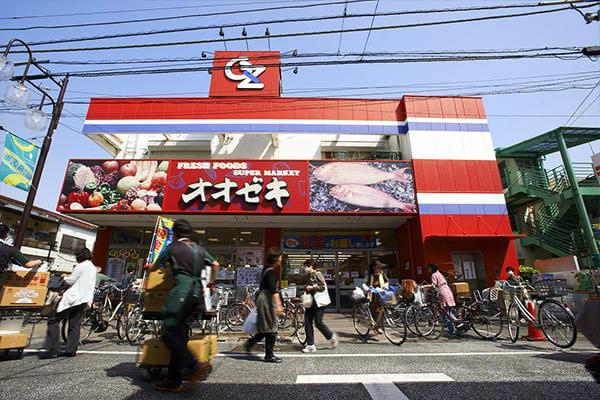 オオゼキ戸越公園店